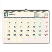 C146 NOLTYカレンダー壁掛け46 [2018年カレンダー]