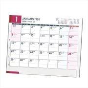 C211 NOLTYカレンダー卓上5 [2018年カレンダー]