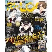 B's-LOG (ビーズログ) 2017年 11月号 [雑誌]