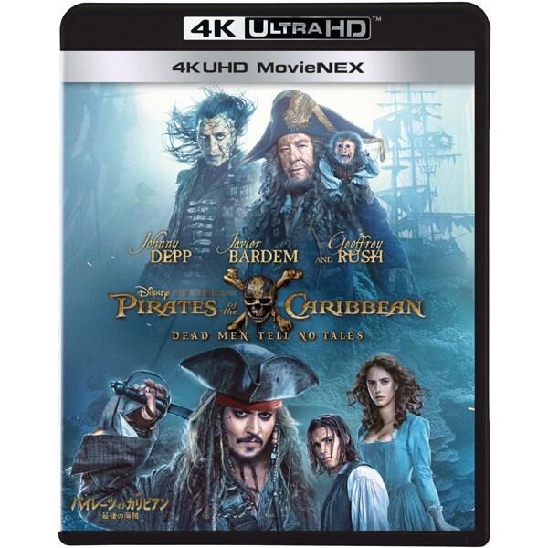 映画 Ultra HD Blu-ray