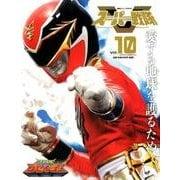 スーパー戦隊Official Mook21世紀 vol.10(講談社シリーズMOOK) [ムックその他]