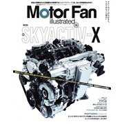 Motor Fan illustrated Vol.132 [ムック・その他]