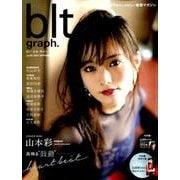 blt graph. 23 [ムック・その他]