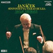UHQCD DENON Classics BEST ヤナーチェク:シンフォニエッタ/タラス・ブーリバ