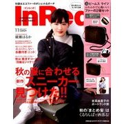 In Red (イン レッド) 2017年 11月号 [雑誌]