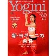 YOGINI VOL.60 [ムック・その他]