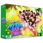 AKB48・Team8のブンブン!エイト大放送 DVD-BOX