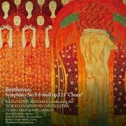 ベートーヴェン:交響曲 第9番「合唱付」
