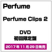 Perfume Clips 2(発売予定)