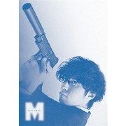 コードネームミラージュ Blu-ray BOX