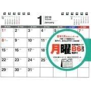 月曜始まりシンプル卓上カレンダーB6ヨコ 2018 [単行本]