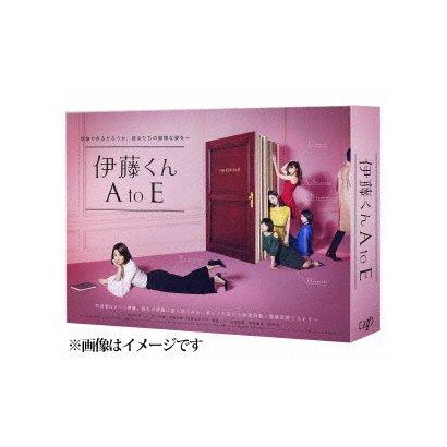 伊藤くん A to E Blu-ray BOX [Blu-ray Disc]