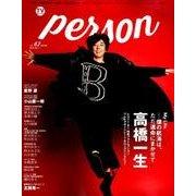 TVガイド PERSON VOL.62 [ムック・その他]