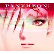PANTHEON PART 2