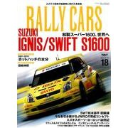 RALLY CARS Vol.18 [ムック・その他]