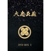 大忠臣蔵 DVD-BOX Ⅰ