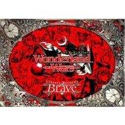 Wonderland Wars Library Record(ホビージャパンMOOK 833) [ムックその他]