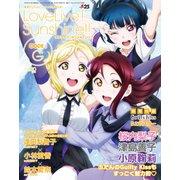 電撃G's magazine 2018年1月号 増刊 ラブライブ!サンシャイン!! CODE:G [雑誌]