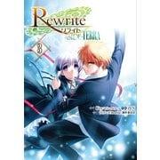 Rewrite:SIDE-TERRA 3(電撃コミックスNEXT 169-4) [コミック]