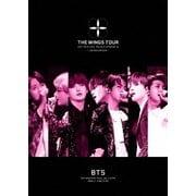 2017 BTS LIVE TRILOGY EPISODE Ⅲ THE WINGS TOUR ~JAPAN EDITION~