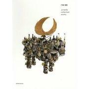 I'M ME―junaida collected works 作品集 [単行本]