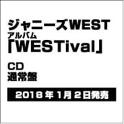 WESTival