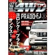 LET'S GO (レッツゴー) 4WD 2018年 01月号 [雑誌]
