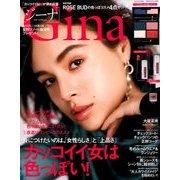 Gina 2017-18 Winter 2018年 01月号 [雑誌]