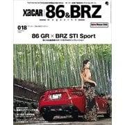 XaCAR 86 & BRZ Magazine (ザッカー86アンドビーアーズゼットマガジン) 2018年 01月号 [雑誌]