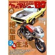 Mr.Bike (ミスターバイク) BG (バイヤーズガイド) 2018年 01月号 [雑誌]