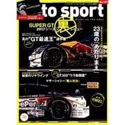 AUTO SPORT (オート・スポーツ) 2017年 12/29号 [雑誌]