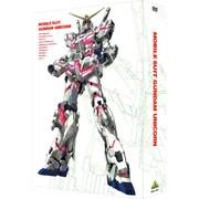 機動戦士ガンダムUC DVD-BOX