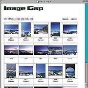 ギリシャ<3> [Windows/Mac ダウンロード版]