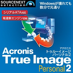 Amazon.co.jp: Acronis True Image Personal|ダウン …