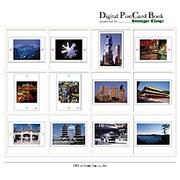 Digital Post Card Book / 香港・台湾 [Windows/Mac ダウンロード版]