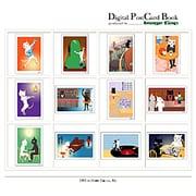 Digital Post Card Book / ヤマネコ [Windows/Mac ダウンロード版]