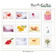Digital Post Card Book / Love(3) [Windows/Mac ダウンロード版]