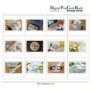 Digital Post Card Book / ダイニング [Windows/Mac ダウンロード版]