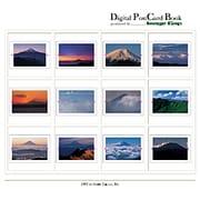 Digital Post Card Book / 富士山(2) [Windows/Mac ダウンロード版]
