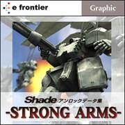 Shadeアンロックデータ集 -STRONG ARMS- [Windows/Mac ダウンロード版]