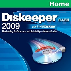 Diskeeper 2009 HOME [ダウンロードソフトウェア Win専用]