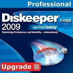 Diskeeper 2009 Professional 2ライセンス アップグレード [ダウンロードソフトウェア Win専用]