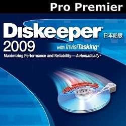 Diskeeper 2009 Pro Premier [ダウンロードソフトウェア Win専用]