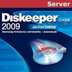 Diskeeper 2009 Server [ダウンロードソフトウェア Win専用]