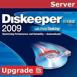 Diskeeper 2009 Server アップグレード [ダウンロードソフトウェア Win専用]