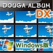 動画アルバムDX Windows版 [Windowsソフト ダウンロード版]