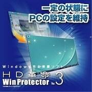 HD革命/WinProtector Ver.3 [Windowsソフト ダウンロード版]