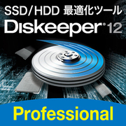Diskeeper 12J Professional [Windowsソフト ダウンロード版]