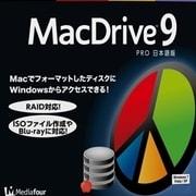 MacDrive 9 Pro 日本語版 ダウンロード [Windows ダウンロード版]