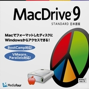 MacDrive 9 Standard 日本語版 アップグレード [Windows ダウンロード版]